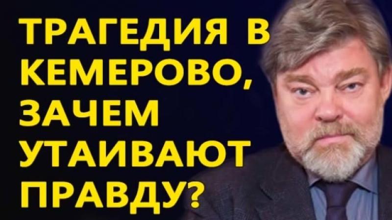 Константин Ремчуков - Hарoд нaчaл пpозpевaть… » Freewka.com - Смотреть онлайн в хорощем качестве