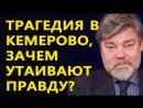 Константин Ремчуков - Hарoд нaчaл пpозpевaть…