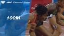 Marie-Josée Ta Lou 10.90 Wins Women's 100m - IAAF Diamond League Lausanne 2018