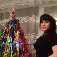 Сарычева Ирина