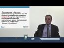 Воспалительные заболевания женских половых органов малого таза ВЗМОТ Тихомиров А Л