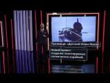 Загадки человечества с Олегом Шишкины (31.01.2018) Выпуск 102