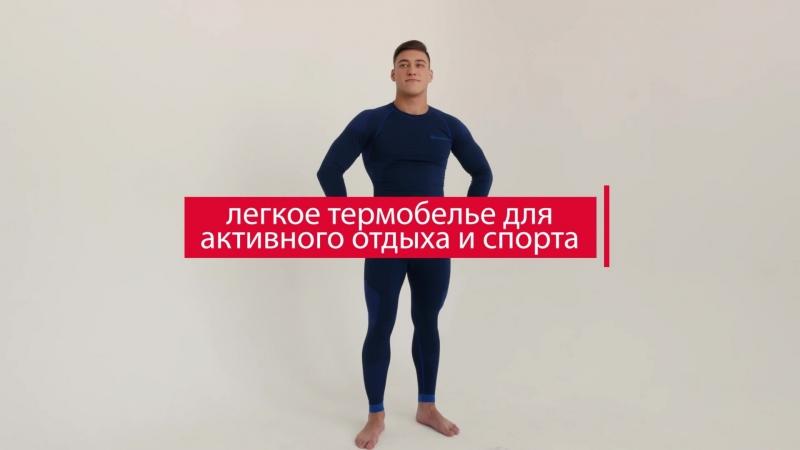Обзор спортивного термобелья Guahoo от Федерации экстремального спорта Московской области
