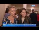 Вести-Москва • Страстная премьера: ансамбль Моисеева исполнил аргентинское танго