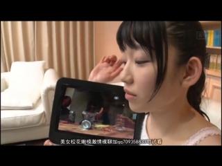 Yuna himekawa.  абсолютно беременна! это залет, друг!. актрисе больше 18 лет.