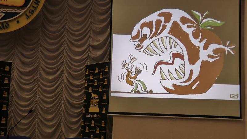 Лекция Сергея Белкова Химия в еде кто виноват и что делать Сургут 24 03 2018