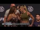 Nicco Montano vs Valentina Shevchenko. UFC 25th Anniversary Press Conference Staredown 2