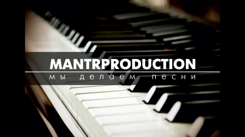 Mantrproduction - Mini portfolio 2018 (pop)