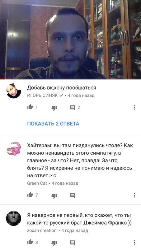 Никита Гридин | Санкт-Петербург