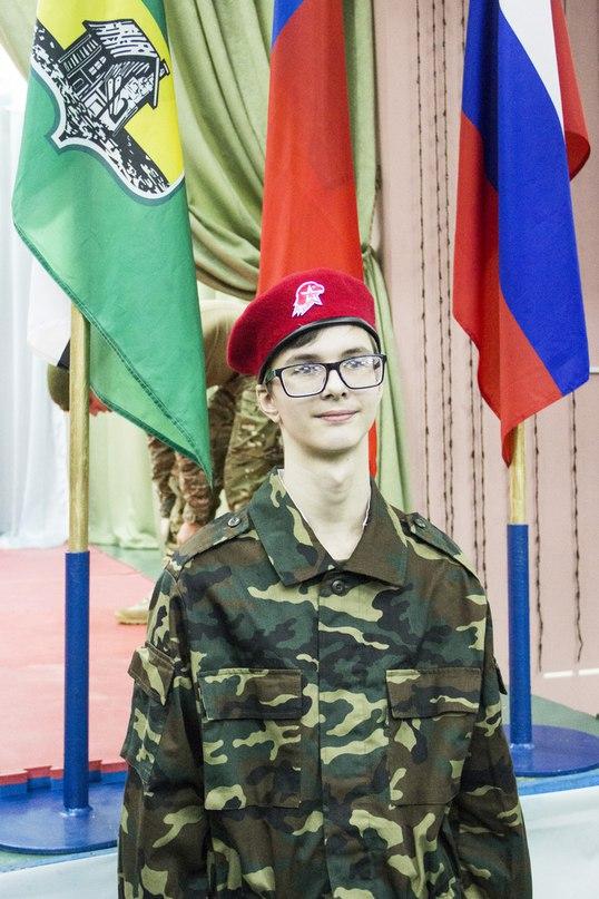 Вадим Боровиков |