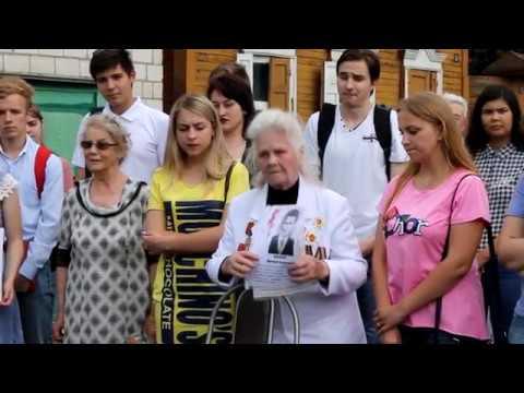 Мемориальная доска памяти героя подпольщика Романа Тимофеенко смотреть онлайн без регистрации