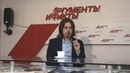 Николай Ягодкин в гостях АиФ - Петербург