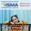Международная школа ISMA | Волгоград