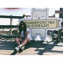 Julia Nikitina фото #4