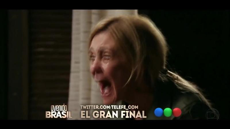 Трейлер - El gran final (Большой финал) Проспекта Бразилии в Аргентине