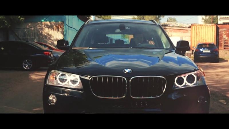BMW X3   Студия Glanz