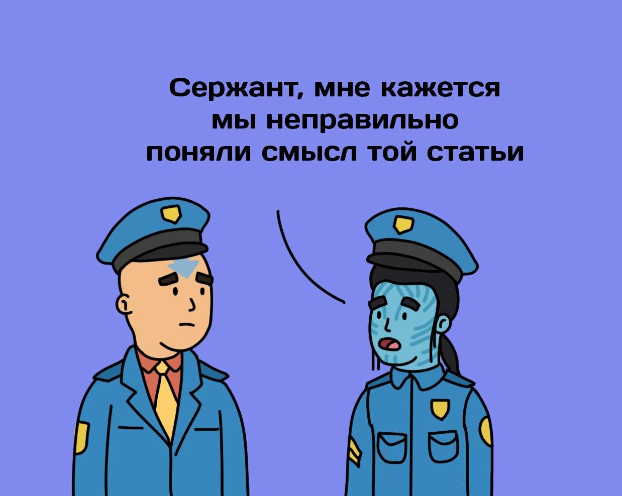 Новость №572: Ученые показали, что свидетели вспоминают больше деталей преступления, когда их допрашивает аватар, а не реальный полицейский