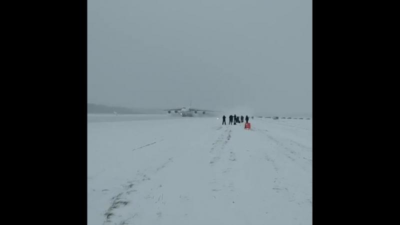 Взлёт Руслана (An-124)