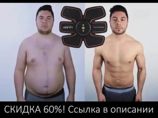 Работа_миотренажра_EMS-Trainer