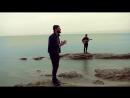 Tural Davutlu - Ay Zalim 2018 (Official Klip)