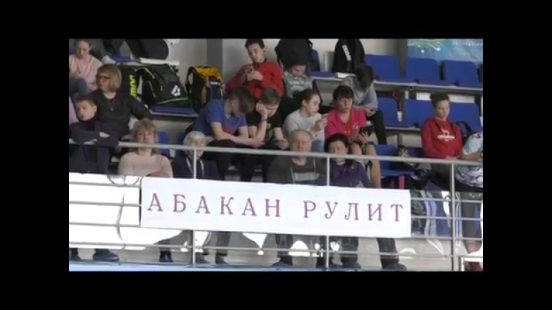 03.03.18-Итоги Кубка Сибири (ТНТ-Абакан)