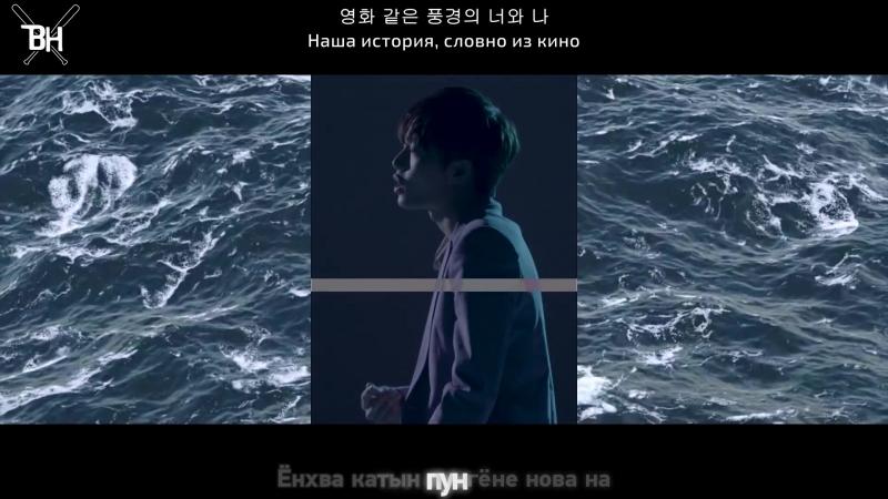 [KARAOKE] LONGGUO - CLOVER (Feat.Yoon Mirae) (рус. саб)