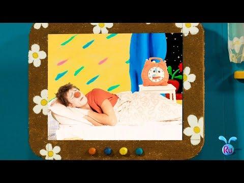 Урок №25 «Распорядок дня»|Онлайн школа русского языка в помощь иностранным детям, изучающим русский
