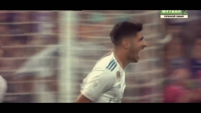 Asensio | Bara | PFV