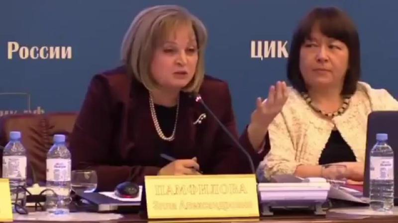 Памфилова - Навальному: Я 12 лет в советское время на производстве отпахала, а вы только деньги собираете незаконным образом.