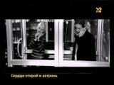 М2 Эстрада Катя Лель - Долетай (1)