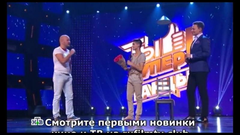 Никита Панфилов пришёл поболеть за Серёжу Козибеева в полуфинале Ты супер! Танцы!