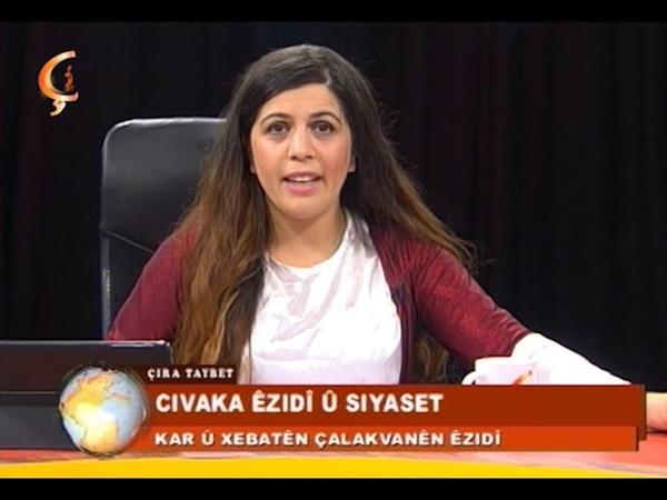 ÇIRA TAYBET MENÎCE GUNAY - DR XELÎL SAVUCU ÎBRAHÎM ÊZIDÎ