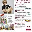 Людмила Пронина фото #28