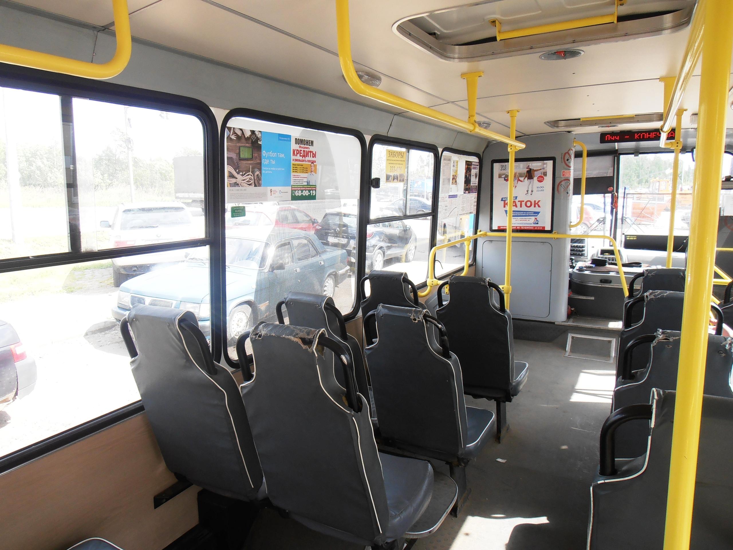 Внутри салона автобуса