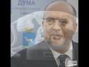 Самарцев приглашают на прием к председателю городской Думы