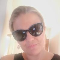 Лена Плисова