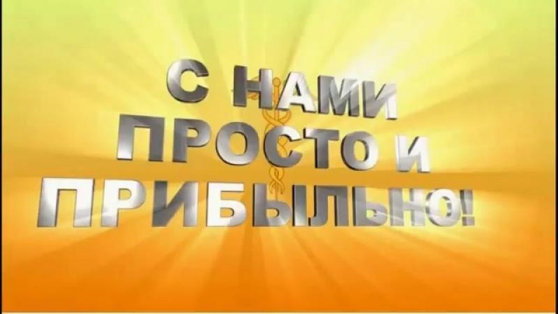 МЕРКУРИЙ_ГЛОБАЛ_-_ТВО