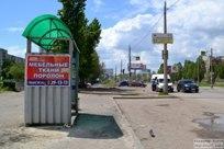 май 2015 - В Волгограде настоящие остановки хорошо спрятаны от приезжих