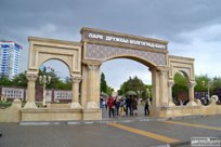 10 мая 2015 - Парк Дружбы: Волгоград - Баку