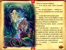 Русалочка - сказка для детей (Ганс Христиан Андерсен)