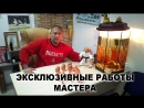 Денис Дугинец - автор игрушек-сувениров