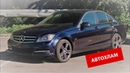 Mercedes Benz АВТОХЛАМ за 950 000р Неудачная покупка автомобиля