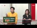 180218 Юра на шоу Weekly China Now