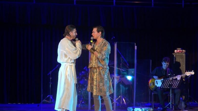 Ростислав Колпаков и Александр Казьмин - Mon frère (из мюзикла Les Dix Commandements)