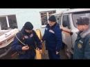 Отдел планирования, организации обеспечения поисково (аварийно)-спасательных и водолазных работ.