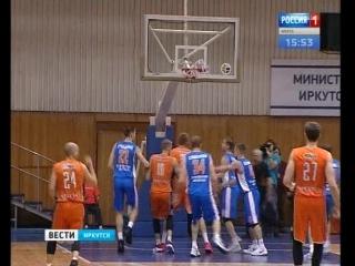 Баскетболисты Иркута потерпели седьмое поражение в сезоне
