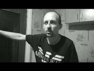 Монолог Сальери