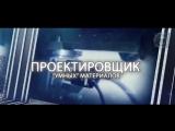 Профессии будущего_ Проектировщик новых материалов