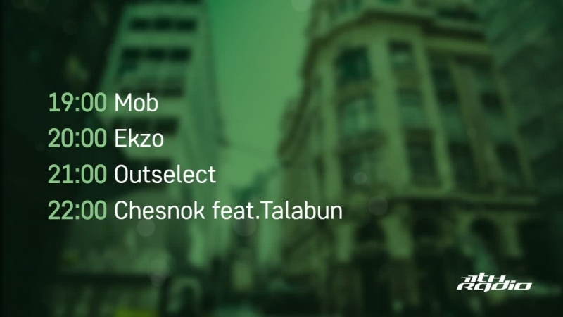 Mob, Ekzo, Outselect and Chesnok feat. Talabun - Live @ No Rules (04.06.2018)