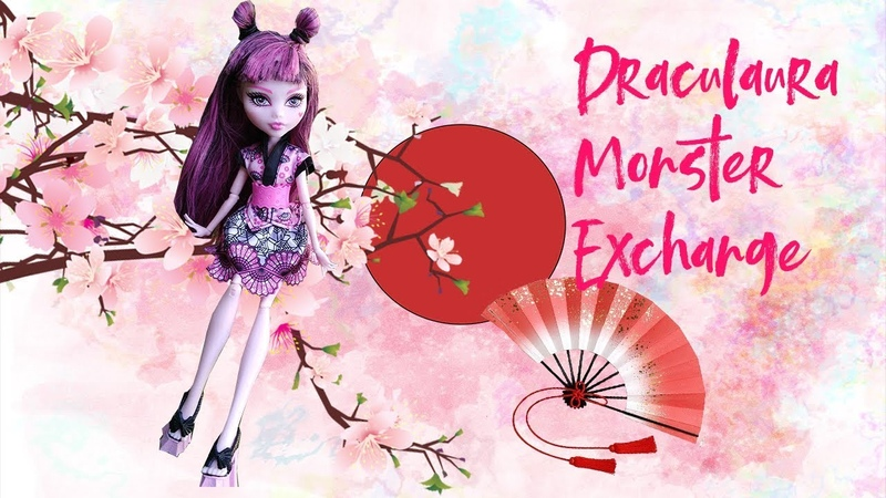 Дракулаура Монстры на каникулах|Monster High|Draculaura monster exchange|Школа Монстров